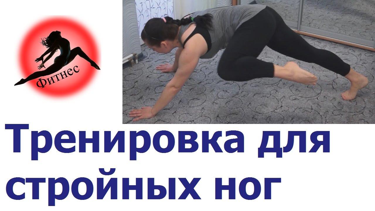 как похудеть в домашних условиях народный метод