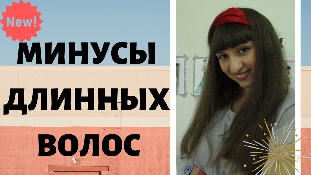 Прически, фото