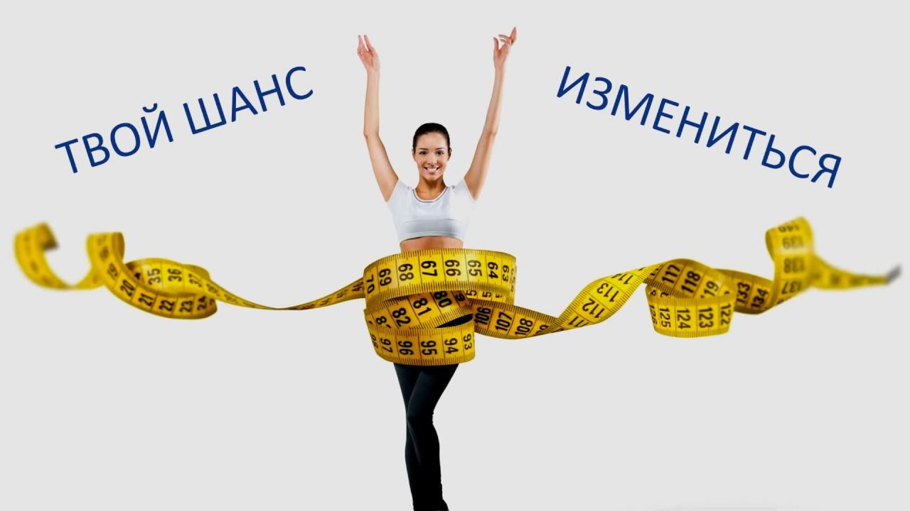 как быстро похудеть во время беременности