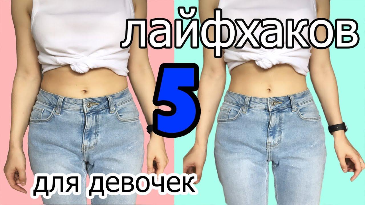 Женские секреты, фото