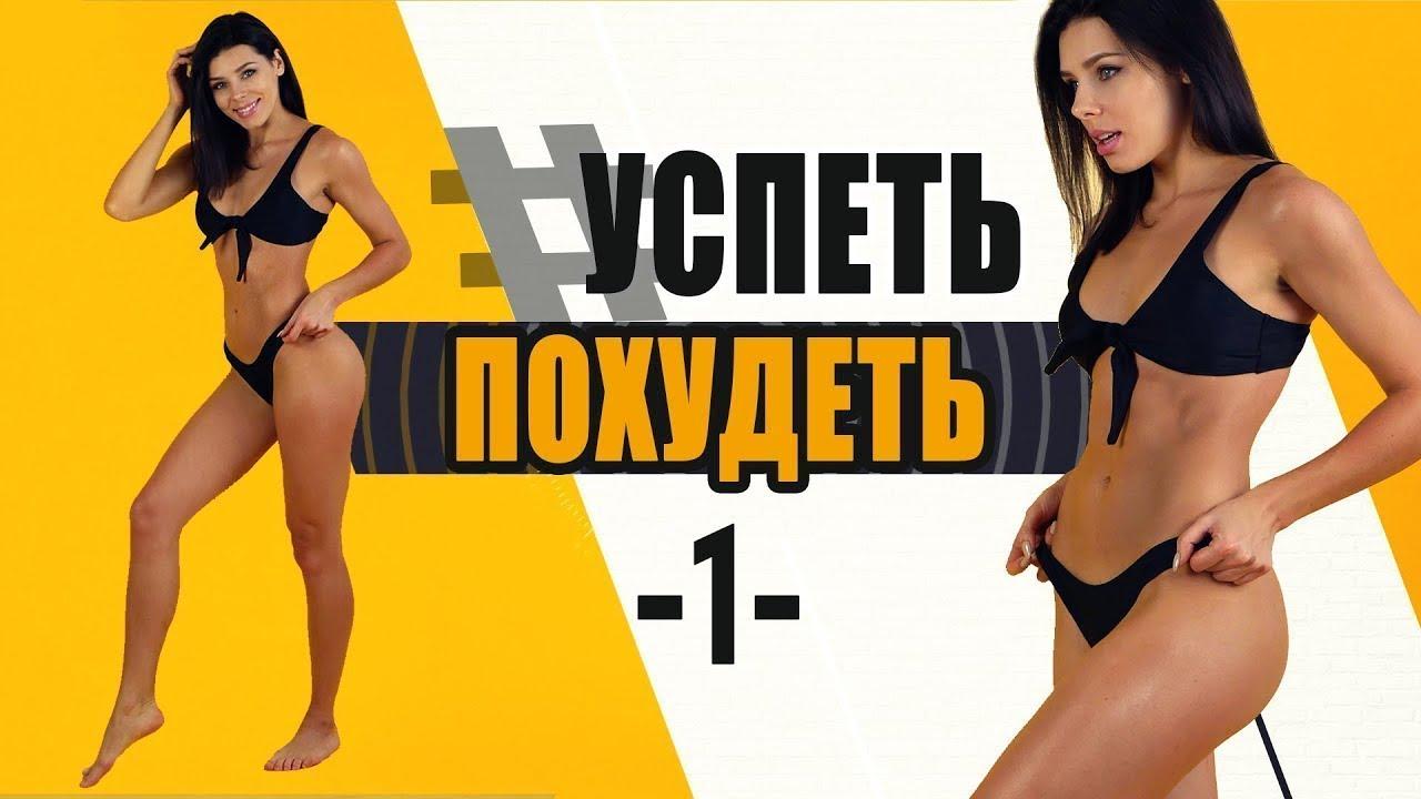 Фитнес, фото